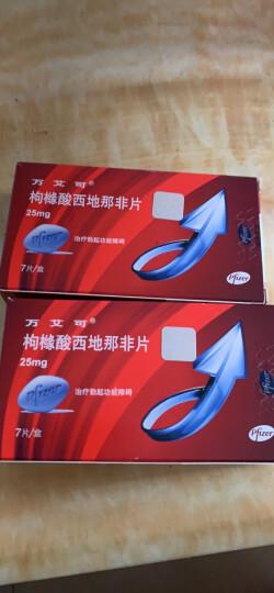 万艾可 枸橼酸西地那非片 25mg*7片 小蓝片用于治疗勃起功能障碍 晒单图