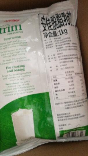 安佳(Anchor)新西兰原装进口 脱脂乳粉 学生青少年中老年奶粉 成人脱脂奶粉 可冷水冲泡 1KG袋装 晒单图