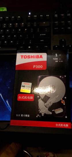 东芝(TOSHIBA)1TB 64MB 7200RPM 台式机机械硬盘 SATA接口 P300系列(HDWD110) 晒单图