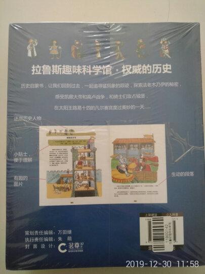 《我的第一套百科全书》进阶版(套装共6册) 晒单图