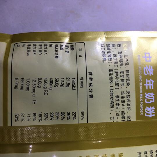 双娃 全脂甜 成人奶粉 办公室饮品男士/女士皆宜 900g 罐装 晒单图