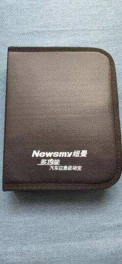 纽曼(Newsmy)W16升级旗舰版汽车应急启动电源12V车载电瓶启动宝汽车搭电打火车载充电宝手机移动电源 晒单图