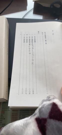 钱穆先生全集(繁体版):先秦诸子系年(新校本) 晒单图