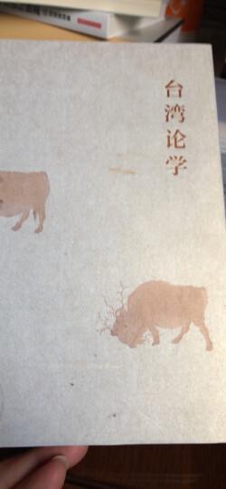 自由与权力/汉译经典名著 晒单图