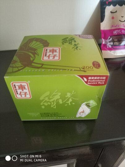 车仔   绿茶 茶叶200包400g 袋泡茶茶包 餐厅奶茶店 晒单图