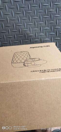 九阳(Joyoung)【升级过滤效果可视化】净水器水龙头前置净水机厨房过滤器T03家用 晒单图