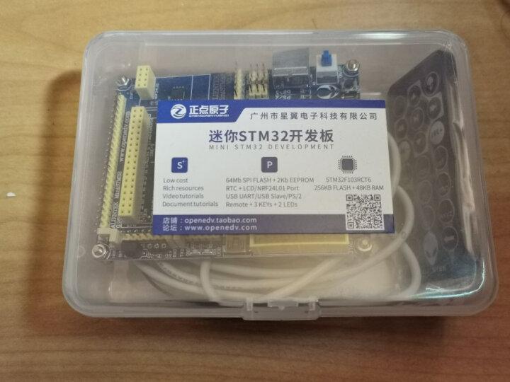 德飞莱 ARM STM32开发板 核心板 单片机 F103+stlink OV7670摄像头 晒单图