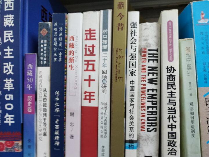 李觏集:中国思想史资料丛刊 晒单图