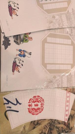 苏墨坊硬笔书法纸田字格钢笔练习作品创作纸学生卡通比赛用纸信笺A4套装T1 货号151 晒单图
