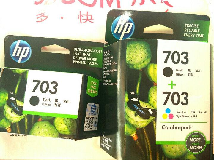惠普(HP)CD887AA 703号黑色墨盒(适用DJ F735 D730 K109a/g K209a/g Photosmart K510a) 晒单图