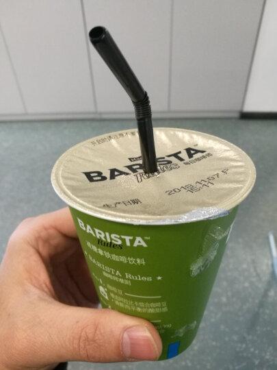 每日(MAEIL)低温即饮冷藏/冷鲜咖啡饮料  250ml 减糖拿铁风味(2件起售) 晒单图