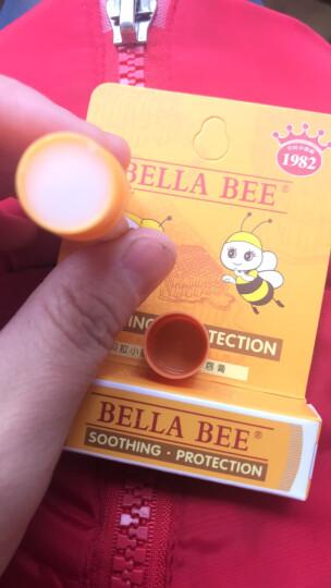 贝拉小蜜蜂 海洋活润气垫皙皙霜 BB霜 CC霜 遮瑕控油提亮肤色(内附替换装) 晒单图