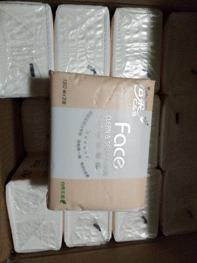 洁柔(C&S)抽纸 黑Face 可湿水3层150抽面巾纸*3包 古龙香水味(L大号纸巾 面子系列 替代毛巾) 晒单图