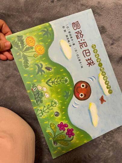 睡前5分钟小童话宝宝睡前故事(套装全9册)北斗儿童图书 晒单图