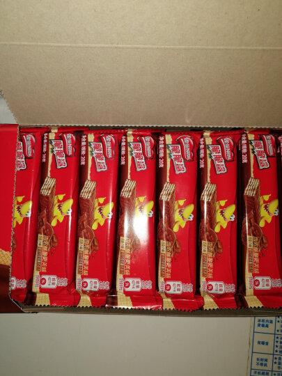 雀巢(Nestle)脆脆鲨 休闲零食 威化饼干礼包64条1280g(内含巧克力24+8x1+花生24+8x1) 晒单图