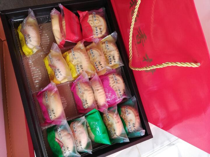 稻香村糕点礼盒京八件点心 一家亲1000g面包蛋糕饼干早餐零食大礼包 晒单图