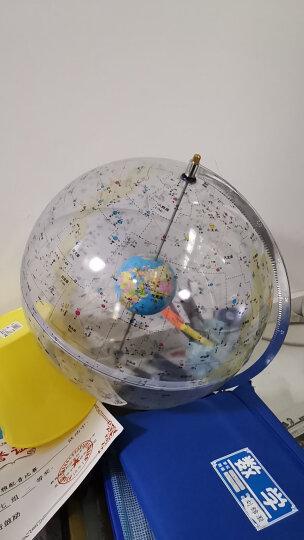 【少彩科教】32cm透明天球仪模型中学地理教学仪器教具 晒单图
