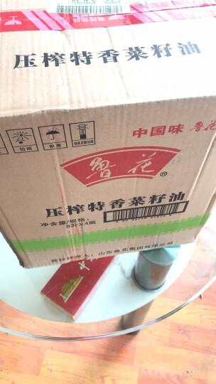 鲁花 菜籽油 非转基因 特香菜籽压榨 香醇食用油【沃尔玛】 5L 晒单图