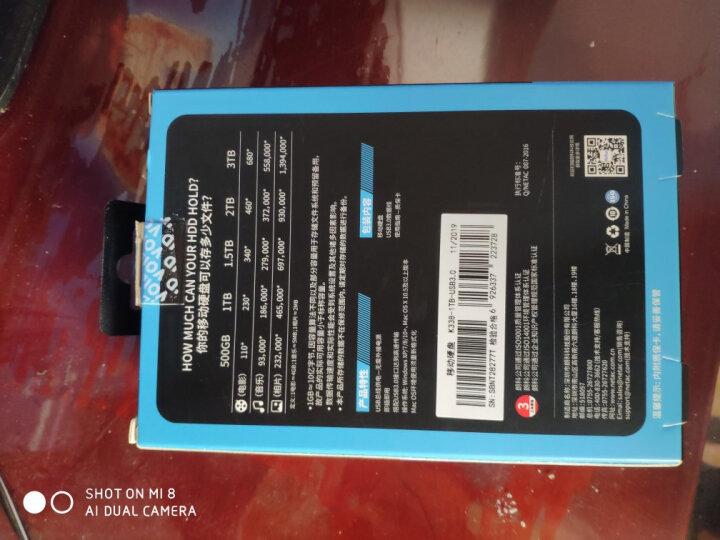 朗科(Netac)2TB USB3.0 移动硬盘 K331高端商务黑系列 2.5英寸 黑色 晒单图