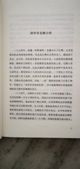 双语译林:小约翰(附英文原版1本) 晒单图