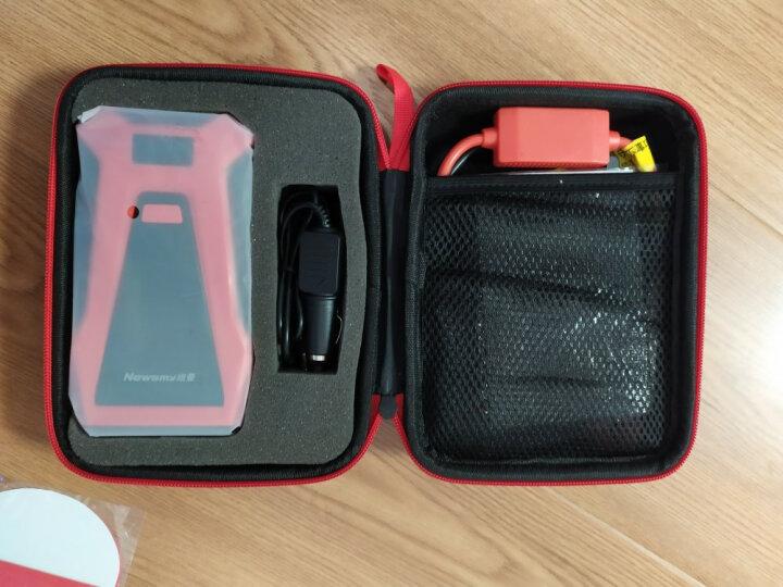 纽曼(Newsmy)S400L汽车应急启动电源12V车载电瓶启动宝汽车搭电打火车载充电宝手机移动电源 晒单图