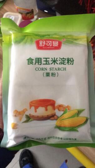 舒可曼 烘焙原料 食用玉米淀粉 生粉粟粉 烹饪勾芡面粉 250g 晒单图