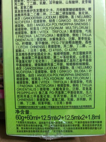 施华蔻(Schwarzkopf)怡然染发霜4.9/9罗兰深紫(草本染发剂染发膏 无氨遮白 男士女士)(新老包装随机) 晒单图