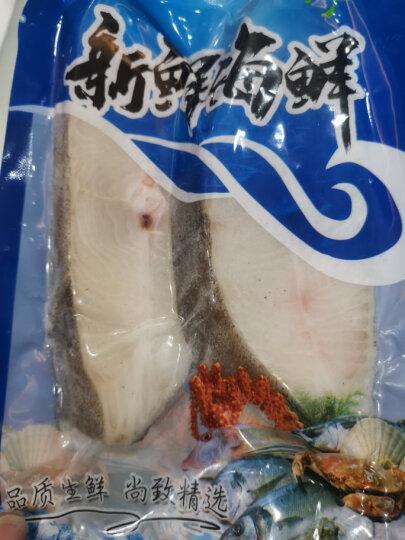 尚致 【3份免邮】俄罗斯鳕鱼 250g 袋装深海鳕鱼进口生鲜 鳕鱼排  婴儿辅食鳕鱼 深海鳕鱼 晒单图
