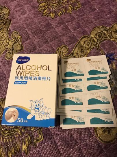 海氏海诺 医用消毒棉片 酒精棉片 50片装(一次性使用) 晒单图