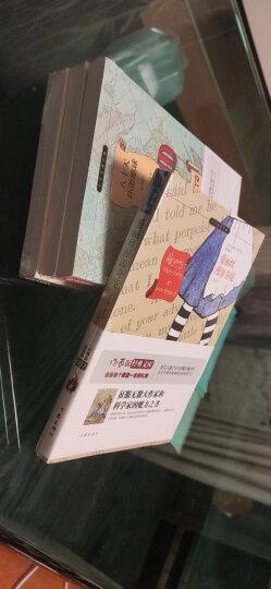 汤姆叔叔的小屋 作家出版社全新出版 原著精译&非改写 余秋雨寄语 梅子涵作序推荐 晒单图