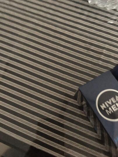 妮维雅(NIVEA)男士水活畅透精华露50g+多效洁面乳50g(洗面奶 乳液面霜 护肤化妆品套装) 晒单图