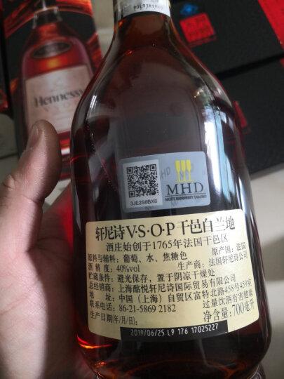 轩尼诗(Hennessy)洋酒 VSOP干邑白兰地 1500ml 晒单图