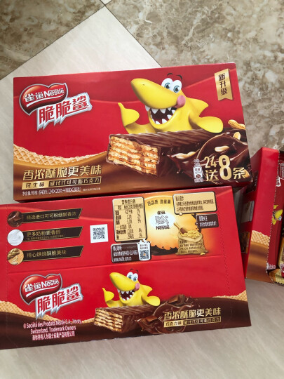 雀巢(Nestle) 脆脆鲨 休闲零食 威化饼干 牛奶口味640g(24*20g+赠8*20g) 晒单图