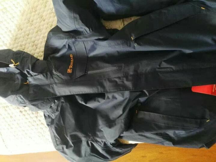 探路者(TOREAD)冲锋衣 三合一户外情侣款抓绒两件套 防水保暖外套 TAWE91603 藏蓝(男) M 晒单图