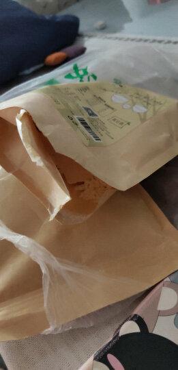 三只碗纯黄豆粉五谷杂粮面粉大豆粉生黄豆面粉 黄豆面 0.4kg 晒单图