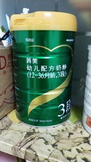 完达山(wondersun)菁美幼儿配方奶粉3段900克(完达山世纪贝贝)(12-36月龄) 晒单图