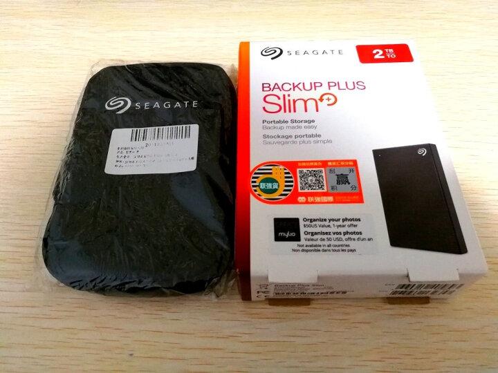 希捷(SEAGATE) 移动硬盘1t/2t/4t/5t 铭 USB3.0 2.5英寸 兼容苹果PS4 官方激光定制 黑色 2TB 晒单图