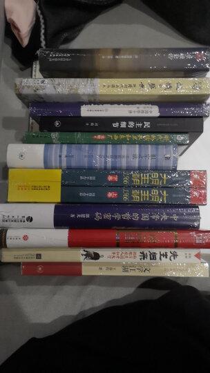 刘瑜作品集 送你一颗子弹 民主的细节 美国当代政治观察随笔(套装共2册) 晒单图