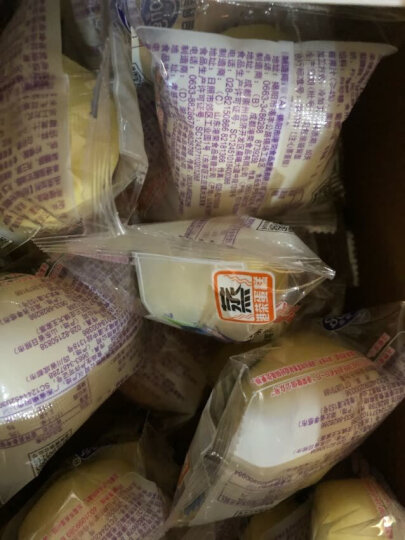 港荣蒸蛋糕 蓝莓味900g/箱 饼干蛋糕 营养早餐食品 手撕夹心面包口袋吐司 休闲零食小吃 晒单图