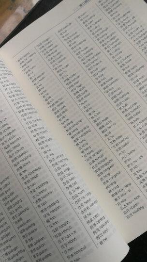 普通话水平测试教材2019年版全国普通话教程培训考试专用指导用书二甲一乙等级证书贵州江苏省北京天津市 晒单图