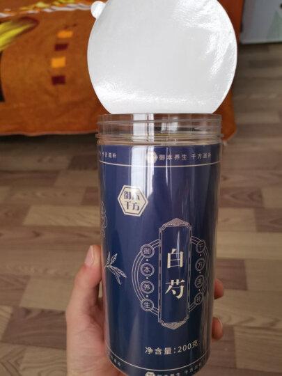 御本千方 菊花茶 杭白菊花 花草茶叶 独立小包装(5g*10袋)50g/罐 晒单图