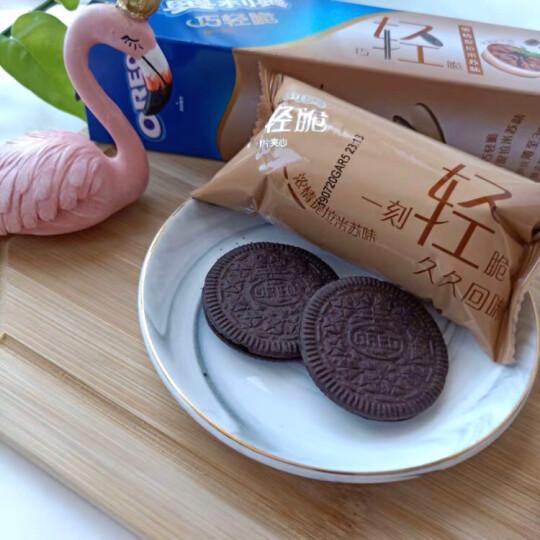 奥利奥(Oreo) 巧轻脆 浓情提拉米苏味薄片夹心饼干 办公室下午茶休闲零食蛋糕糕点 95g 晒单图