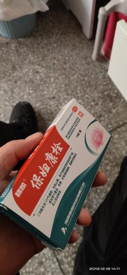碧凯 保妇康栓 海南 1.74g*8粒 治疗白带多黄霉菌阴道炎瘙痒妇科炎症带下病 晒单图
