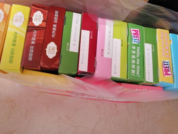 格力高(Glico)双层百力滋 装饰饼干棒 办公室早餐休闲零食蛋糕糕点脆片饼干 奶油香草味45g 晒单图