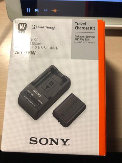 索尼(SONY)NP-FW50 相机充电电池(适用索尼微单6400/7M2等) 晒单图