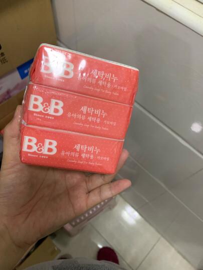 保宁 B&B 婴幼儿洗衣皂 洋甘菊味 韩国原装进口 200g*3 晒单图