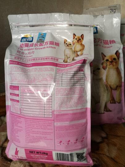 优朗(U-BRIGHT) 宠物幼猫成长配方猫粮 离乳期至12月猫龄适用 2kg 晒单图