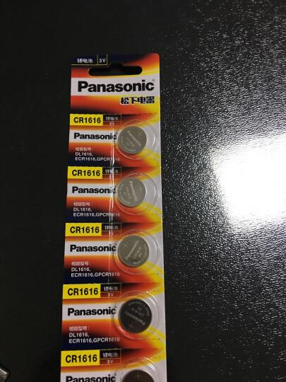 松下(Panasonic)CR1220进口纽扣电池电子3V适用起亚悦达汽车钥匙遥控器CR1220 五粒 晒单图