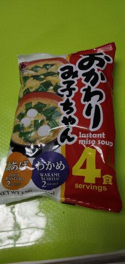 神州一味噌汤 日本原装进口味增 味噌汤味噌海鲜味增酱调料包 日式料理高汤 神州一-油豆腐裙带菜味增汤-84.6g 晒单图