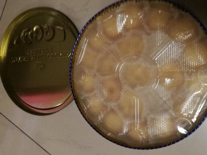 优尚优品 丹麦风味曲奇饼干 办公室食品点心休闲零食 礼盒装908g 晒单图